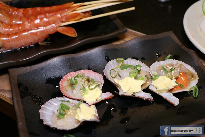 炙燒bar 私房燒肉料理063