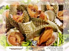 หอยแครงลวกกับน้ำจิ้มซีฟู้ด อู้วหูววว ฟินมว๊ากค่า  #ร้านกาแฟบางแสน☕  เปิดทุกวัน เวลา 10.00 - 24.00 น. ติดต่อสอบถาม จองโต๊ะ โทร. 092-426-4963, 033-640468 Line / IG : กาแฟบางแสน #กาแฟ #อาหาร #เครื่องดื่ม #ค็อกเทล #อิตาเลี่ยนโซดา #เค้ก #ขนมปัง #สลัด #ส้มตำ #ต (coffeebangsaen) Tags: ต้มยำ cake ชา ลาเต้ สลัด coffee freewifi ขนมปัง เอสเพรสโซ่ บรรยากาศดี ซีฟู้ด เครื่องดื่ม ร้านกาแฟน่านั่ง คาปูชิโน่ food ส้มตำ cocktail อาหาร เค้ก ค็อกเทล อิตาเลี่ยนโซดา กาแฟ ร้านกาแฟบางแสน ห้องน้ำสวย