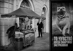 Smartphone Shops (Photo: Alla Sokolova on Flickr)