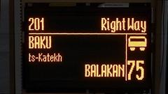 Stadler - Azerbaijan Railways