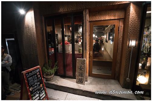 澀谷女道場居酒屋01.jpg