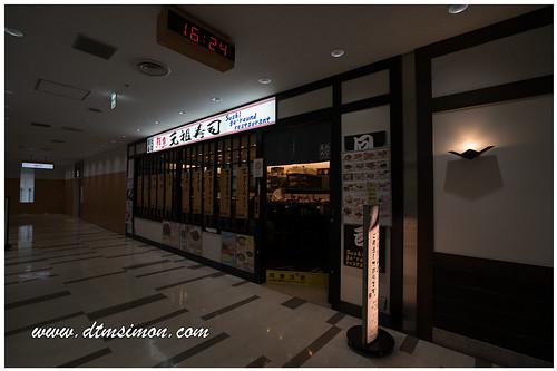 元祖壽司成田01.jpg