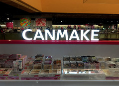 Canmake (cowyeow) Tags: can make makeup cosmetics funnysign kowloonbay asia asian funnychina funny hongkong dumb wtf stupid funnyhongkong 香港 weird kowloon chinglish engrish sign badenglish mall