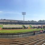 Estadio Olímpico Universitario thumbnail
