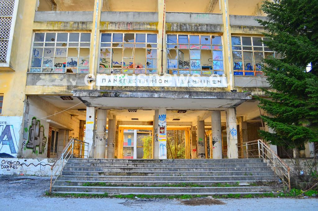 Παρέμβαση αποφοίτων Φιλοσοφικής Ιωαννίνων για τη διάσωση του κτιρίου του παλιού Πανεπιστημίου - Συναντήθηκαν με το Δήμαρχο