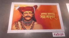 20161109_204528 (bhagwathi hariharan) Tags: rangoli kolam design art drawing nalasopara nallasopara artist pradharshan galery