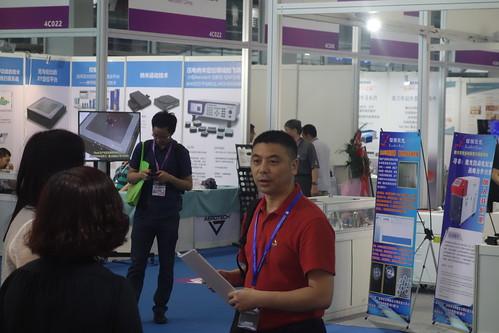 Shenzhen 2017 (31)