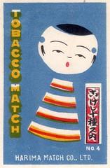 japon allumettes060 (pilllpat (agence eureka)) Tags: matchboxlabel matchbox étiquettes allumettes japon
