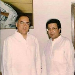 RAJIV  GANDHI (J P Agarwal ww.jaiprakashagarwal.com New Delhi Ind) Tags: indira gandhi rajiv sonia rahul