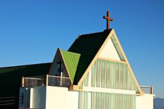 Cross and roof (abrinsky) Tags: india nagaland kohima tuophemavillage church
