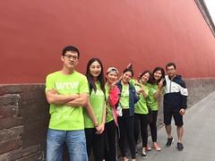 WTW Beijing 13