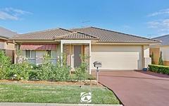 14 Greenfield Crescent, Elderslie NSW