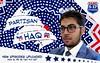 Partisan Haq (gianlucabucci) Tags: show parody satire polarization partisan haq politician politics republican democrat clinton trump