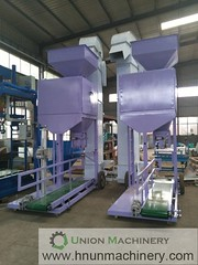 10kg Potato starch packing machine China manufacturer (packing flour) Tags: 1kg 2kg 5kg 10kg 15kg 20kg 25kg 50kg packingmachine packing machine filling machines machinery