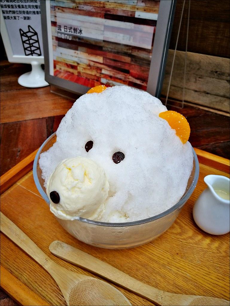 琉 かき氷