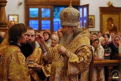 015. The Feast of All Saints of Russia / Всех святых Церкви Русской 18.06.2017