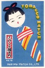 japon allumettes062 (pilllpat (agence eureka)) Tags: matchboxlabel matchbox étiquettes allumettes japon