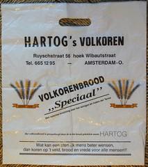 Hartog's Volkoren (streamer020nl) Tags: hartog hartogs volkoren brood bread brot backerei bakery bakkerij ruyschstraat amsterdam