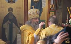 171. St. Nikolaos the Wonderworker / Свт. Николая Чудотворца 22.05.2017