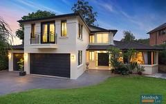 30 Balintore Drive, Castle Hill NSW