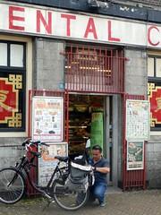 Oriental Shop (Quetzalcoatl002) Tags: shop oriental chinese chinatown nieuwmarkt amsterdam store supermarket man bike