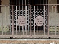 NOT Nazi Gates (mikecogh) Tags: malacca gates ambiguous nazi symbol sign swastika buddhist auspicious nazism melaka