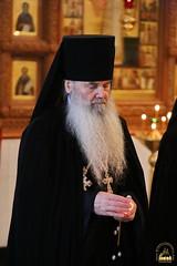 004. St. Nikolaos the Wonderworker / Свт. Николая Чудотворца 22.05.2017