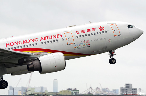 Airbus A330-223 | B-LNC | KHH
