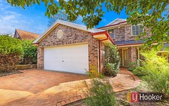 6A Hickory Place, Dural NSW