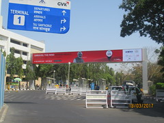 GBS at T1B Outdoor Site no. gantry (1) (Times OOH MIAL) Tags: gsb t1boutdoor gantry