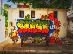 peace (try...error) Tags: crete greece rainbow pride graffiti graffito red yellow green blue