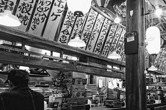 Restaurant in Tokyo (antoniocaruso92) Tags: restaurant ristorante tokyo japan japanese giappone giapponese capitalcity amazing food foods cibo sushi world bw pictures photography