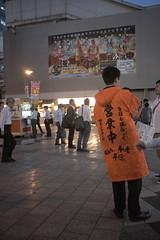 Akihabara _58 (Kinbachou48) Tags: akihabara tokio fujifilmx100s donquijote shopping byn maid idol akb48 tokiotower 東京都 秋葉原 ドン キホーテ メイド