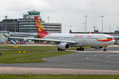 B-6539 Hainan Airlines A330-300 (Centreline Photography) Tags: airport runway plane planes aeroplane aircraft planespotting canon aviation flug flughafen airliner airliners spotting spotters airplanes airplane flight manchester manchesterairport egcc man ringway rvp runway05r centrelinephotography chrishall aviationphotography
