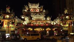 Raohe Street Market