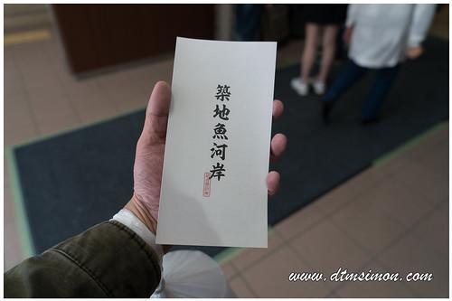 築地魚河岸03.jpg
