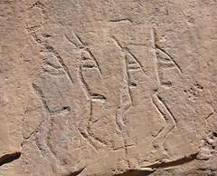 Petroglyphs / Sand Island Site (Ron Wolf) Tags: anthropology archaeology bearsearsnationalmonument kokopelli nationalpark nativeamerican navajo puebloan sandisland fertility myth panel petroglyph rockart utah