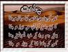 Kisi Ki Chah Me iTna Bhi Chahat SMS Poetry (bhagyeshchavda) Tags: kisi ki chah me itna bhi chahat sms poetry httpwwwfblikeshayariscom201307kisikichahmeitnabhichahatsmshtmlkissi kee chaah mey itnaa bhee kiyaa sarshaar ho jaanaakay apnay raastay aap deewaaar jaanaabahaanay rasmwaraa kay khud dhoondtay rehnaakissi ko chaahnaa bezaar jaanaahttpsfblikeshayarisfileswordpresscom20130745f8a6jpgw300 shayari june 12 2017 0233pm