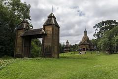 Memorial Ucraniano 7 (plinioleal) Tags: brasil curitiba green nikon paraná parque verde br