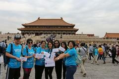 WTW Beijing 4