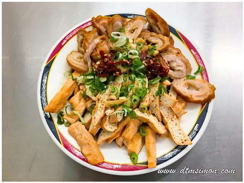 吳記牛肉麵10.jpg
