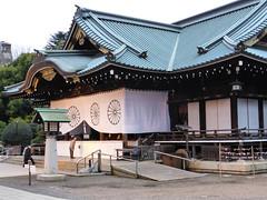Yasukuni-jinja III (Douguerreotype) Tags: japan tokyo buddhist shinto shrine temple people architecture buildings religion city urban street