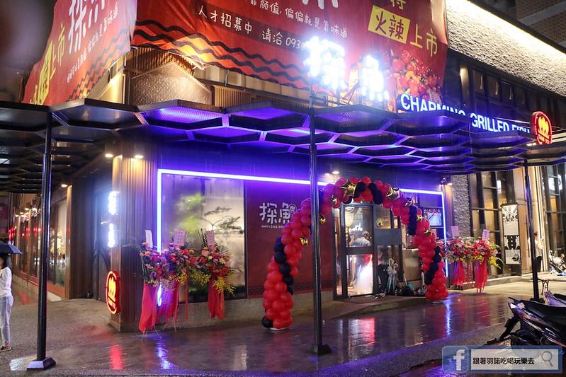 中國大陸人氣烤魚登台探魚台中公益店213