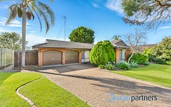18 McDonnell, Raby NSW
