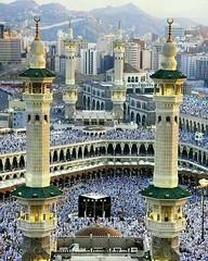 Ramadan hajj umrah packages from uk prophet muhammad quote (Mzahidtravel) Tags: prophet muhammad ramadan 2017 hajj umrah makkah madinah