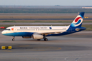 Chongqing Airlines | Airbus A320-200 | B-2346 | Shanghai Pudong