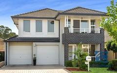 5 Avondale Avenue, Parklea NSW