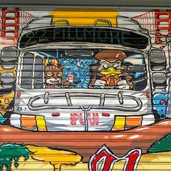 conferred pastries (bhautik_joshi) Tags: street streetart graffiti wheatpaste sf sanfrancisco california sfist bayarea bhautikjoshi haight lowerhaight fillmoredistrict 22fillmore muni publictransport bus unitedstates us