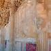 Israel-05859 - Pilasters