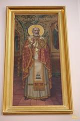 197. St. Nikolaos the Wonderworker / Свт. Николая Чудотворца 22.05.2017